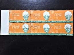 "Sudan, 1 X 6 Stamps, ""Famous People"",  55 MMS., CTO - Sudan (1954-...)"