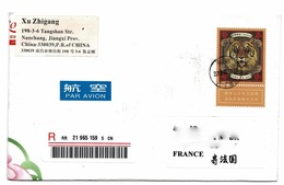 CHINA 2012 REGISTERED AIR MAIL COVER - POSTED FROM NANCHANG FOR CHINA WITH USE TIGER POSTAGE STAMPS - 1949 - ... République Populaire