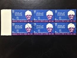 "Sudan, 1 X 6 Stamps, ""Famous People"",  15 MMS., CTO - Sudan (1954-...)"