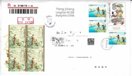 CHINA 2012 REGISTERED AIR MAIL COVER - POSTED FROM ANQING FOR CHINA WITH USE OF COMMEMORATIVE POSTAGE STAMPS - 1949 - ... République Populaire
