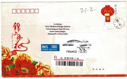 CHINA 2012 REGISTERED AIR MAIL COVER - POSTED FROM ZHEJIANG FOR CHINA WITH USE OF COMMEMORATIVE POSTAGE STAMPS - 1949 - ... République Populaire