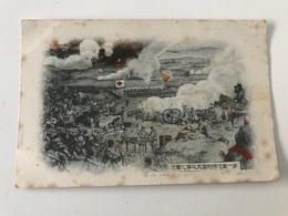 Carte Postale Ancienne  (début 1900) Chine Scène De Guerre - Chine