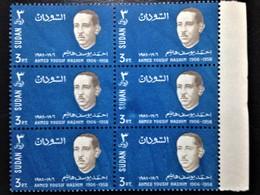 """Sudan, 1 X 6 Stamps, """"Famous People"""",  3 PT., /MINT** - Sudan (1954-...)"""
