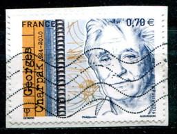 France 2016 - YT 5034 (o) Sur Fragment - Usati