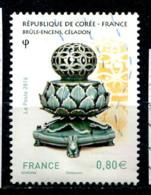 France 2016 - YT 5064 (o) - Francia
