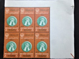 "Sudan, 1 X 6 Stamps, 1967,  ""Politic Event"" 3 PT, /MINT** - Sudan (1954-...)"