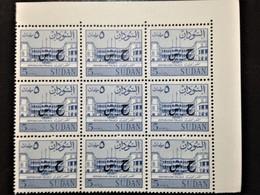 "Sudan, 1 X 9 Stamps,  ""Monuments"", ""Architecture"" 5 MMS, /MINT** - Sudan (1954-...)"