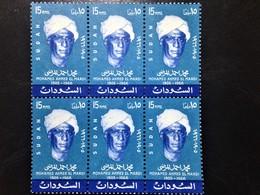 "Sudan, 1 X 6 Stamps, ""Famous People"",  15 MMS., /MINT** - Sudan (1954-...)"