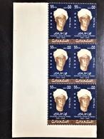 "Sudan, 1 X 6 Stamps, ""Famous People"",  55 MMS., /MINT** - Sudan (1954-...)"