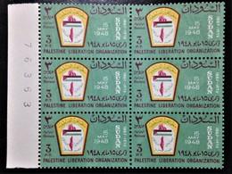 "Sudan, 1 X 6 Stamps, ""Politics"",  3 PT., /MINT** - Sudan (1954-...)"
