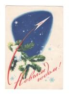 04833 Soviet Russia 1964 Sputnik Space  Happy New Year! - Anno Nuovo