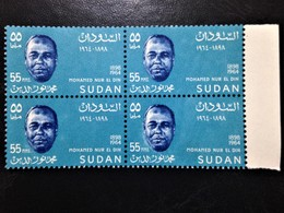 "Sudan, 1 X 4 Stamps, ""Famous People"",  55 MMS., /MINT** - Sudan (1954-...)"