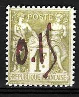 509 - FRANCE - COLONIES - MAJUNGA - 1895 - FORGERY, FALSE, FAKE, FAUX, FALSO, FALSC - Briefmarken