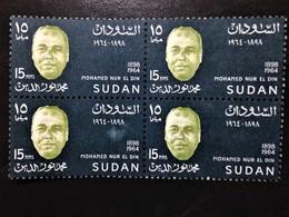 "Sudan, 1 X 4 Stamps, ""Famous People"",  15 MMS., /MINT** - Sudan (1954-...)"