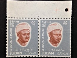 "Sudan, 1 X 2 Stamps, ""Famous People"",  55 MMS., /MINT** - Sudan (1954-...)"