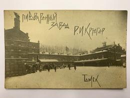 Tomsk Томск Brewery - Russia