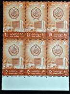 "Sudan, 1 X 6 Stamps, ""Politics"", ""Arab League"", 15 MMS., /MINT** - Sudan (1954-...)"