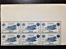 """Sudan, 1 X 6 Stamps, """"Architecture"""", 1966, 15 MMS., /MINT** - Sudan (1954-...)"""