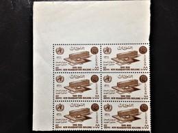 """Sudan, 1 X 6 Stamps, """"Architecture"""", 1966, 55 MMS., /MINT** - Sudan (1954-...)"""
