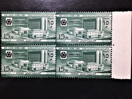 """Sudan, 1 X 4 Stamps, """"Architecture"""", 1960, 15 M., /MINT** - Sudan (1954-...)"""