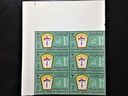"Sudan, 1 X 6 Stamps, ""Politics"",  ""PLO Palestine Liberation Organization"", 3 PT., /MINT** - Sudan (1954-...)"