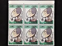 "Sudan, 1 X 6 Stamps, ""Technology"", ""Astronomy"", ""Telecommunications"", 2 1/2 PT., /MINT** - Sudan (1954-...)"