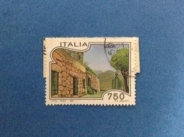 1995 ITALIA FRANCOBOLLO USATO STAMP USED TURISTICA ALATRI - 6. 1946-.. Republic