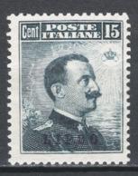 Egeo Lipso 1912 Sass.4 **/MNH VF/F - Aegean (Lipso)