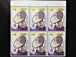 "Sudan, 1 X 6 Stamps, ""Technology"", ""Astronomy"", ""Telecommunications"", 4 PT., /MINT** - Sudan (1954-...)"