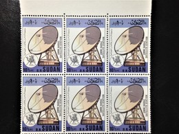"Sudan, 1 X 6 Stamps, ""Technology"", ""Astronomy"", ""Telecommunications"", 10 1/2 PT., /MINT** - Sudan (1954-...)"