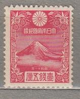 JAPAN 1935 New Year MNH (**) Mi 217 #24851 - Unused Stamps