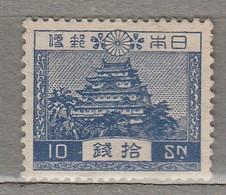 JAPAN 1926 Nagoya MNH (**) Mi 179 No Gum #24852 - 1926-89 Keizer Hirohito (Showa-tijdperk)