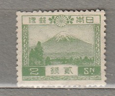 JAPAN 1926 Fuji MNH (**) Mi 179 No Gum #24853 - 1926-89 Keizer Hirohito (Showa-tijdperk)