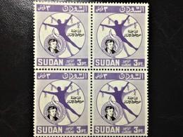 "Sudan, 1 X 4 Stamps, ""Celebrities"", ""Human Rights"",""Eleanor Roosevelt"", 3 PT, /MINT** - Sudan (1954-...)"