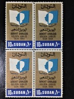 "Sudan, 1 X 4 Stamps, ""Education"", 1984, 10 P, /MINT - Sudan (1954-...)"