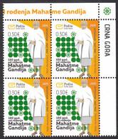 Montenegro 2019 150 Years Birth Of Mahatma Gandhi Famous People India Top Corner In Block Of 4 MNH - Montenegro