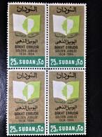 "Sudan, 1 X 4 Stamps, ""Education"", 1984, 25 P, /MINT - Sudan (1954-...)"