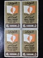 "Sudan, 1 X 4 Stamps, ""Education"", 1984, 40 P, /MINT - Sudan (1954-...)"