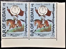 "Sudan, 1 X 2 Stamps, ""Battles"", 1983, 1 P, /MINT - Sudan (1954-...)"