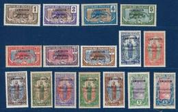 "Cameroun YT 67 à 83 Ss Le 82 "" Occupation Française "" 1916 Neuf**/* - Nuevos"