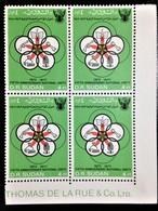 "Sudan, 1 X 4 Stamps, ""Politics"", 1977, 4 P, /MINT - Sudan (1954-...)"