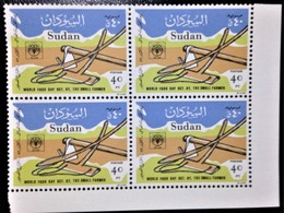 """Sudan, 1 X 4 Stamps, """"Events"""", """"Food Day"""" 1987, 40 P, /MINT - Sudan (1954-...)"""