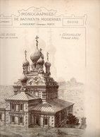 Monographie De Bâtiments Modernes N° 95 : Israel Église Russe Mont Des Oliviers Jérusalem (Ste Marie Madeleine) - Architecture