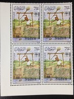 """Sudan, 1 X 4 Stamps, """"Events"""", """"Food Day"""" 1987, 150 P, /MINT - Sudan (1954-...)"""