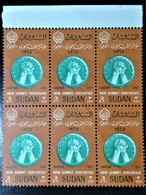 "Sudan, 1 X 6 Stamps, 1967,  ""Politic Event"", ""Arab Summit Conference"", 3 PT, /MINT** - Sudan (1954-...)"