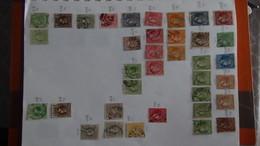 A259 Cahier De Timbres De Grèce + Thrace + Crète Et Autres  !!! Voir Commentaires - Stamps