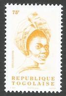 Togo Bella Bellow 75f Chanteuse Singer Imprinted 2002 Michel 2847 Mint MNH - Togo (1960-...)