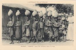 AFRIQUE,AFRICA,RWANDA,RUANDA,ROUANDA - Rwanda