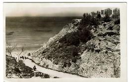 Carte Photo - Israel - Nathanya - Declivity To The Beach - 1950 - 2 Scans - Israele