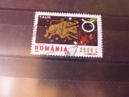 ROUMANIE  YVERT N° 4730 - 1948-.... Repúblicas